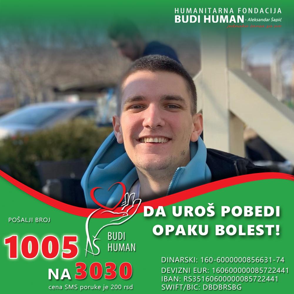 Uroš Jelušić