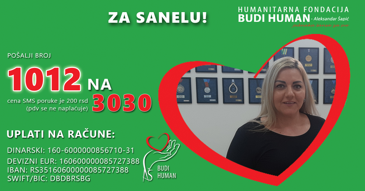 Sanela Trifunović