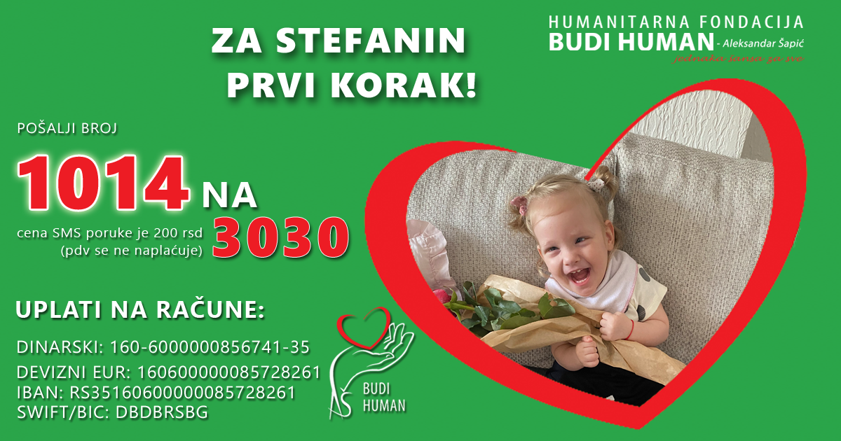 Stefani Stojnić