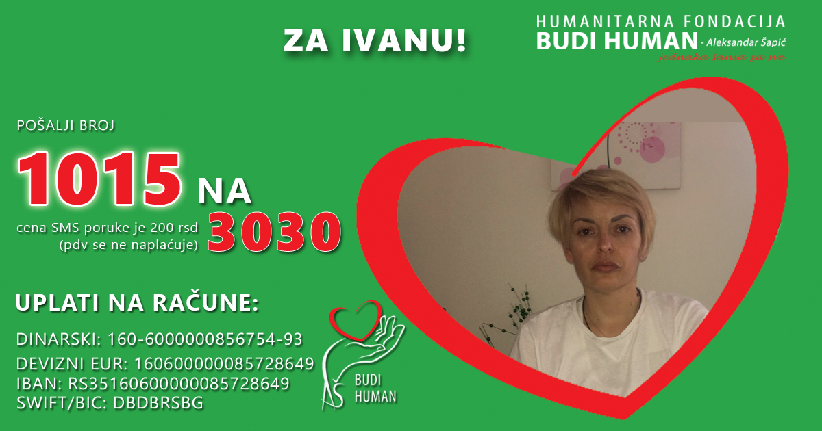 Ivana Veselinović