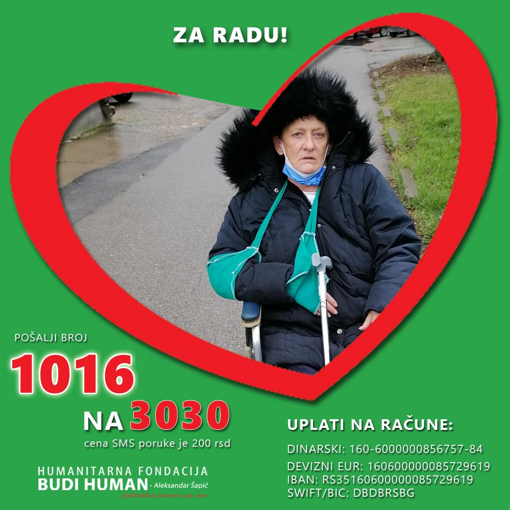 Rada Simić