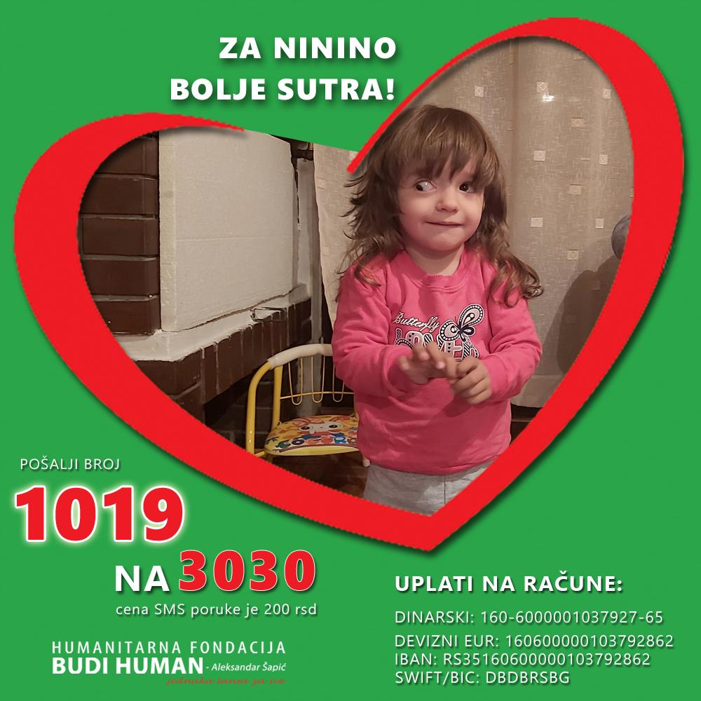Nina Blagojević