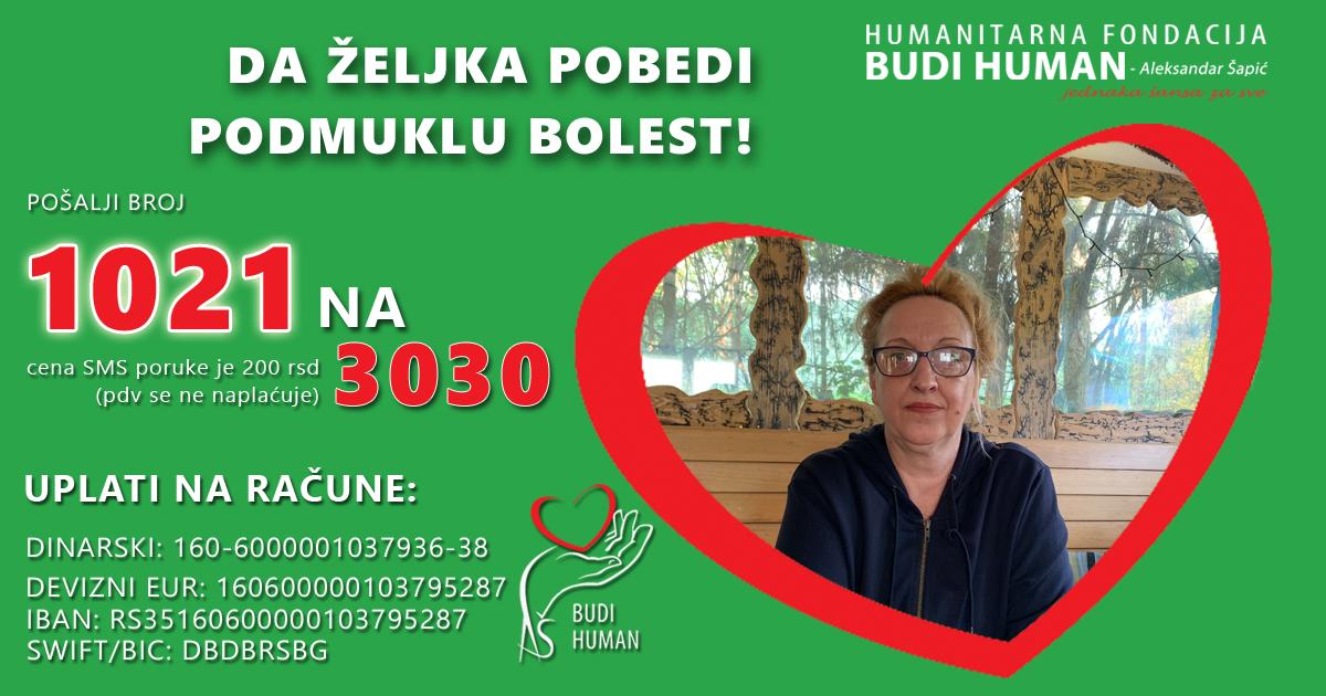 Željka Raić-Pavlović