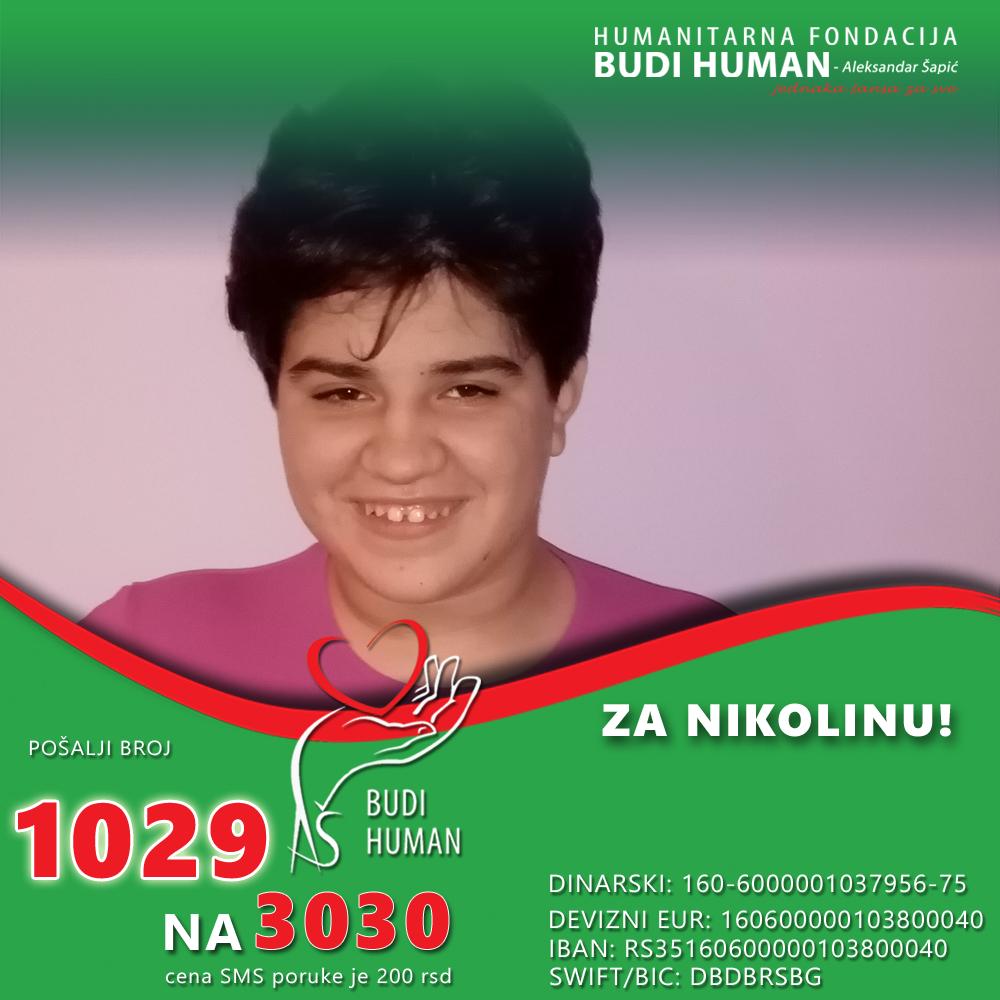 Nikolina Dimitrov