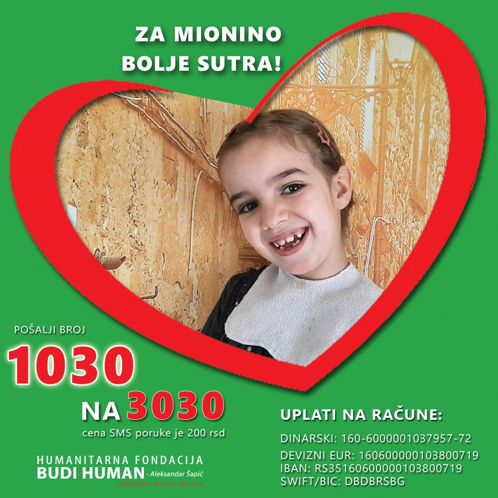 Miona Milovanović