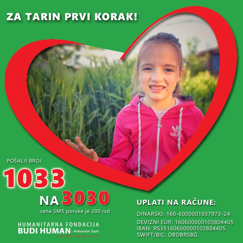 Tara Smolić
