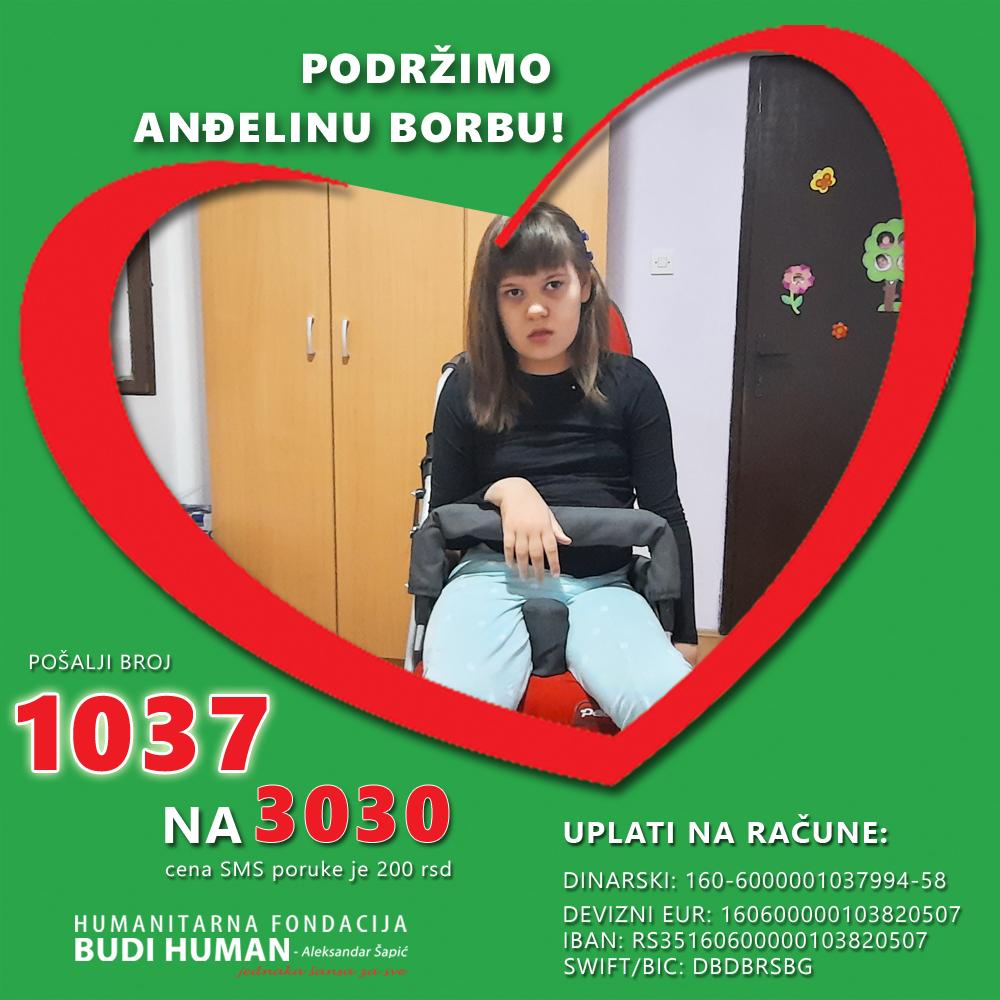 Anđela Petrović