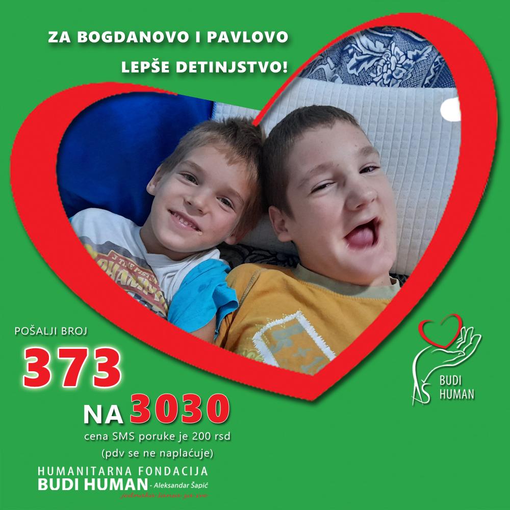 Bogdan i Pavle Marjanović