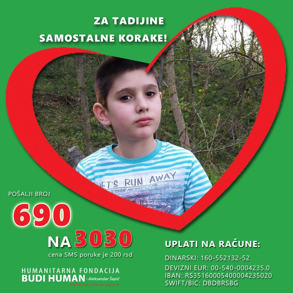 Тадија Гајић