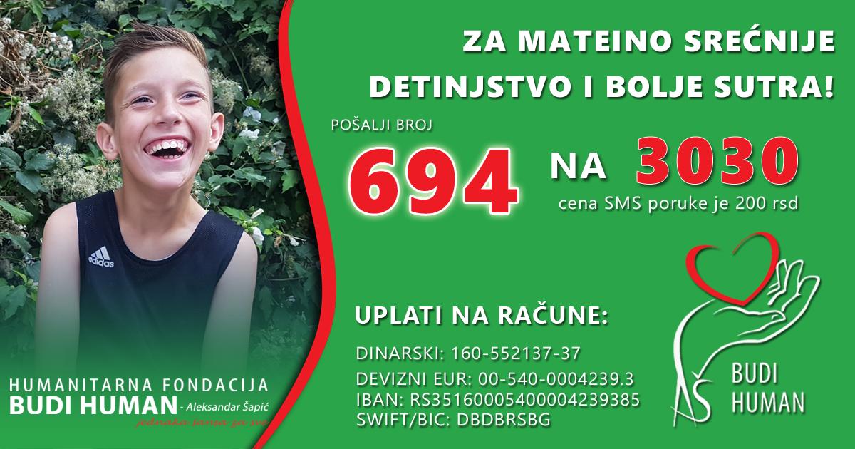 Матеа Стојковић