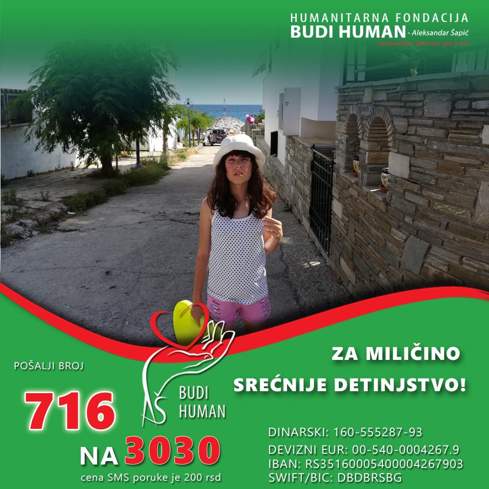 Milica Petrović