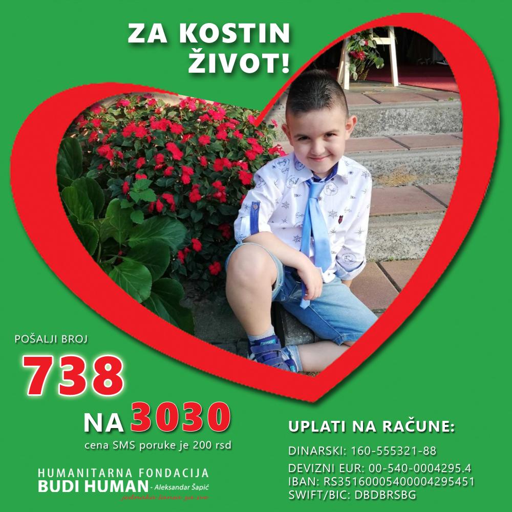 Kosta Petković