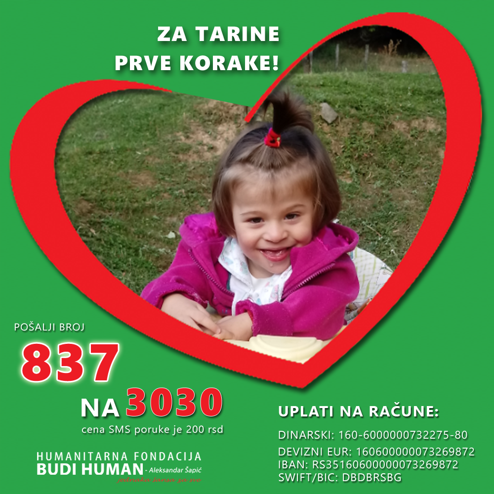 Tara Đokić