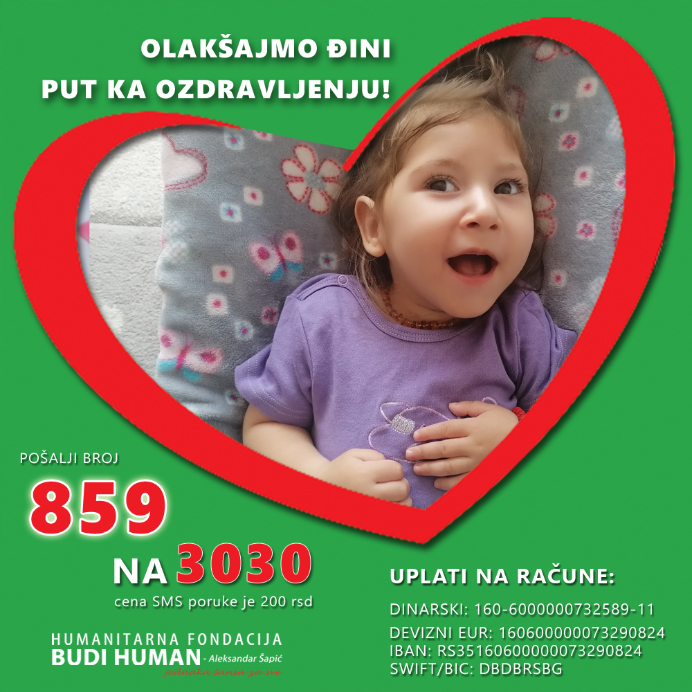 Đina Zejak
