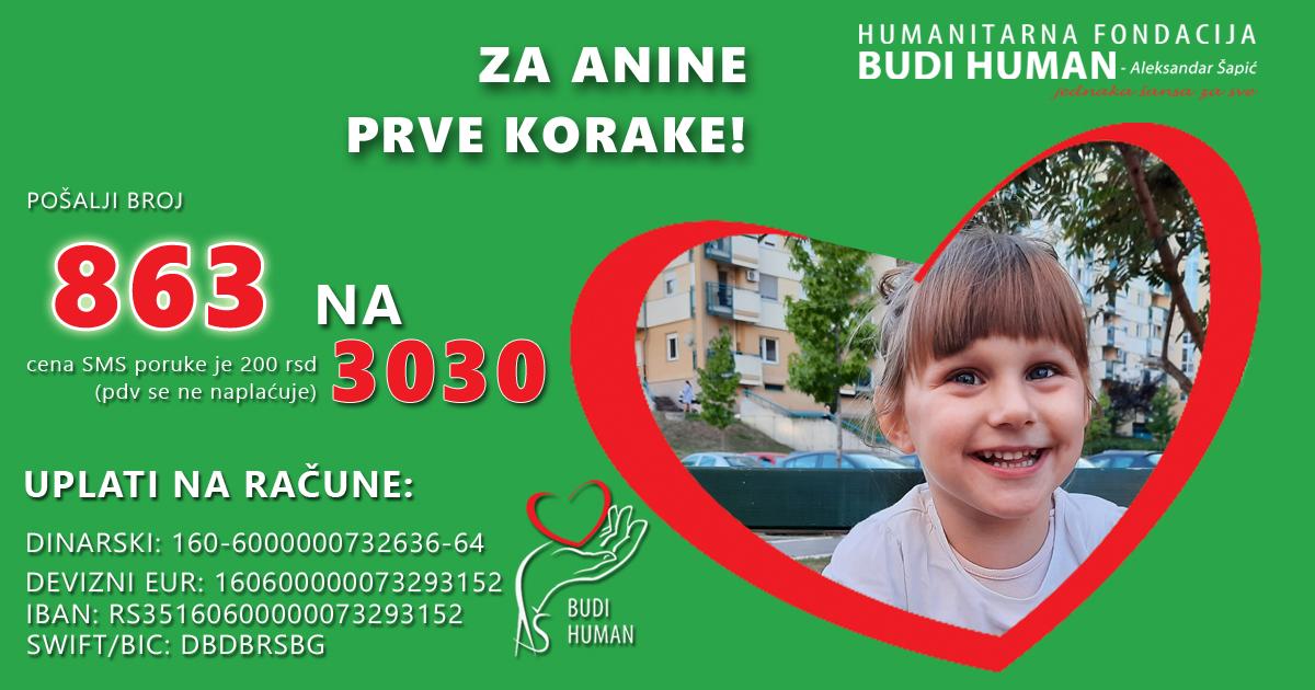 Ana Andrić