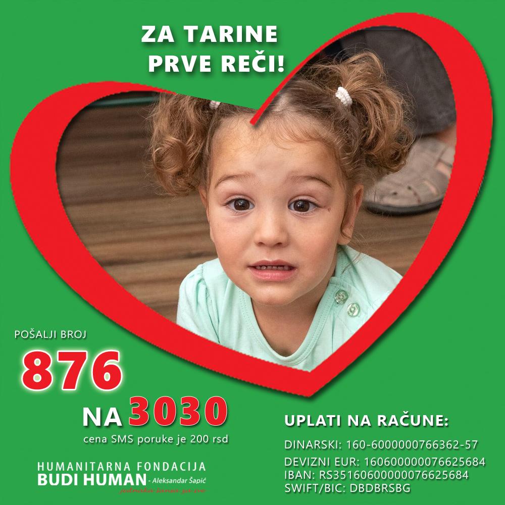 Tara Stojančev