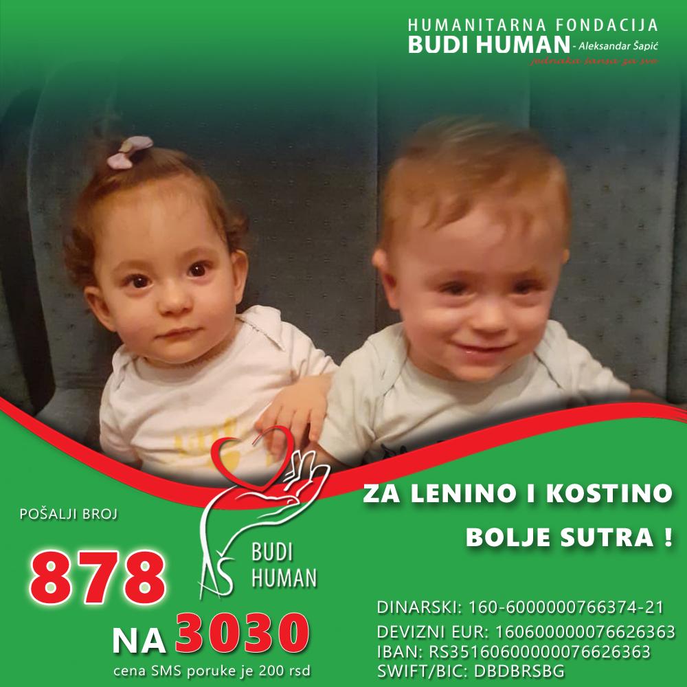 Lena i Kosta Ćeferjanović