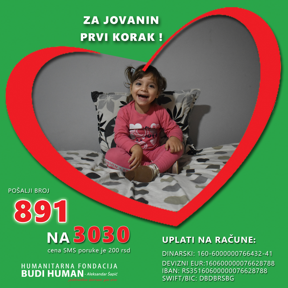 Jovana Barušić