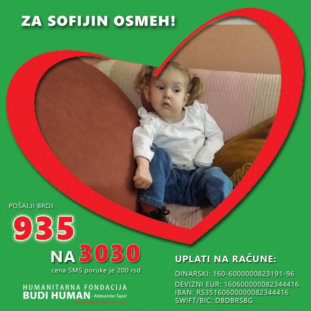 Sofija Vasiljević
