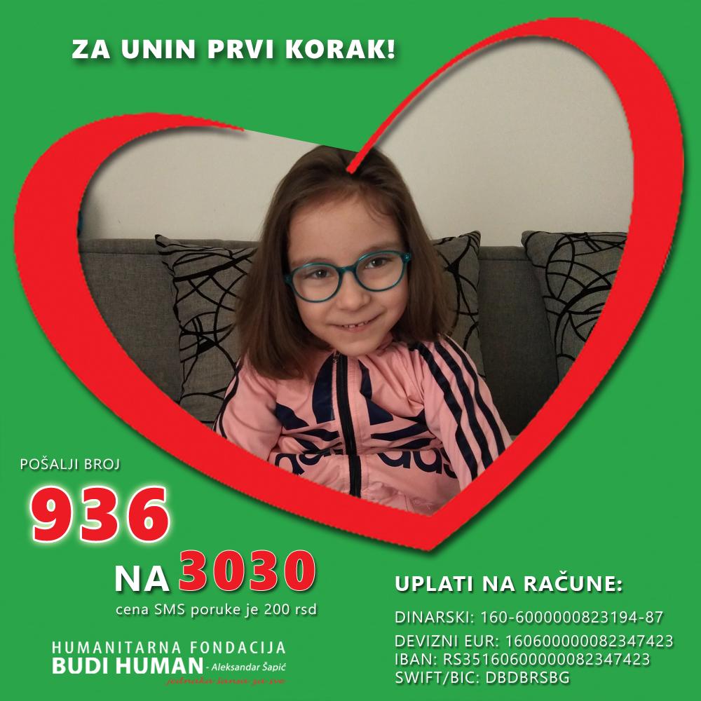 Уна Живковић