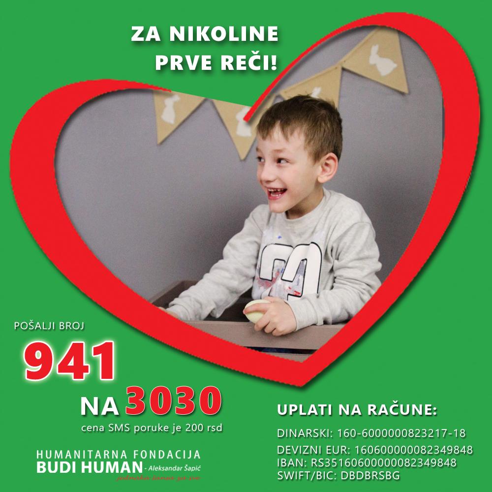 Nikola Malić