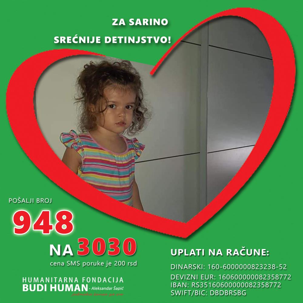 Sara Nikolić