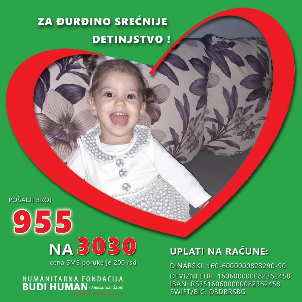 Đurđa Pekmezović