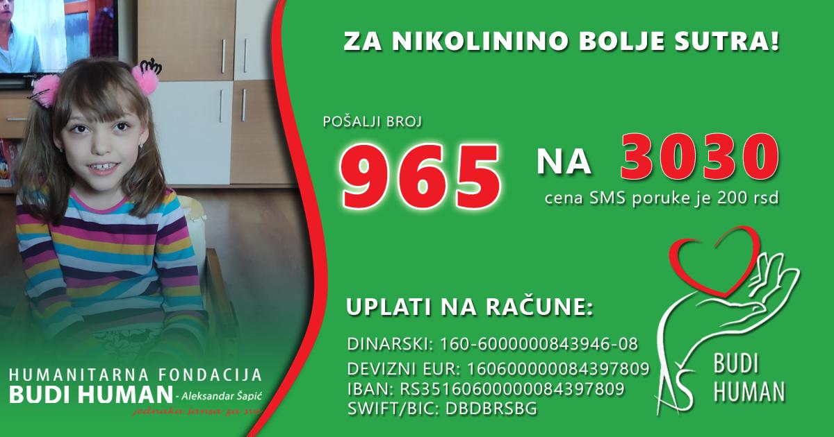Николина Радичић