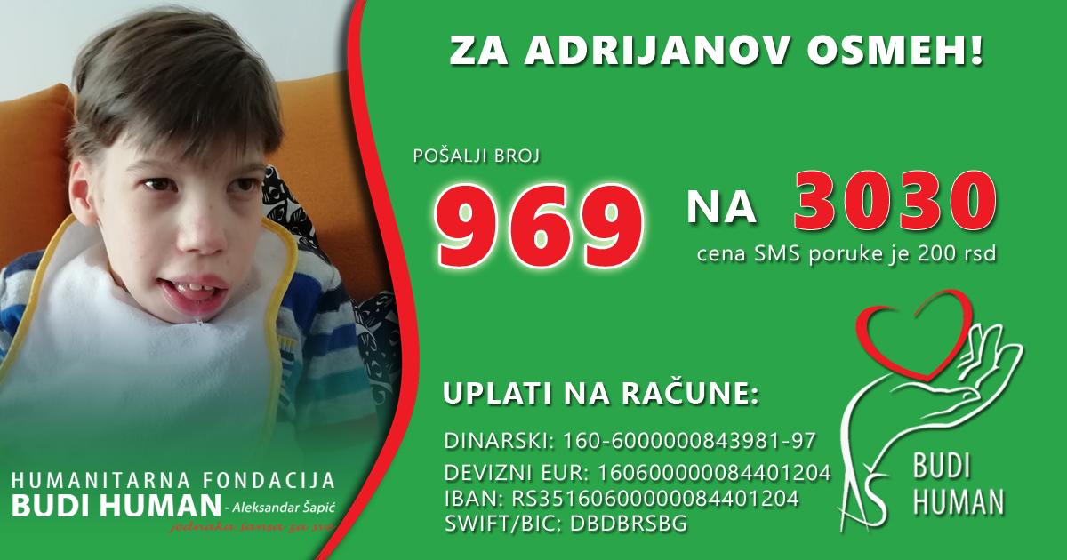 Adrijan Jovičić