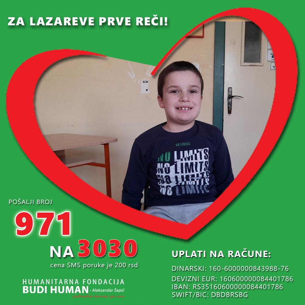 Лазар Арсенић