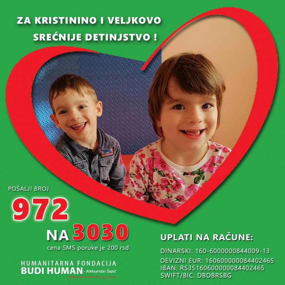 Kristina i Veljko Ristić