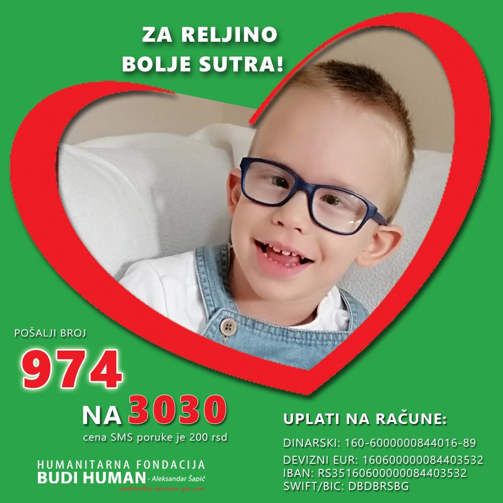 Relja Jovanović