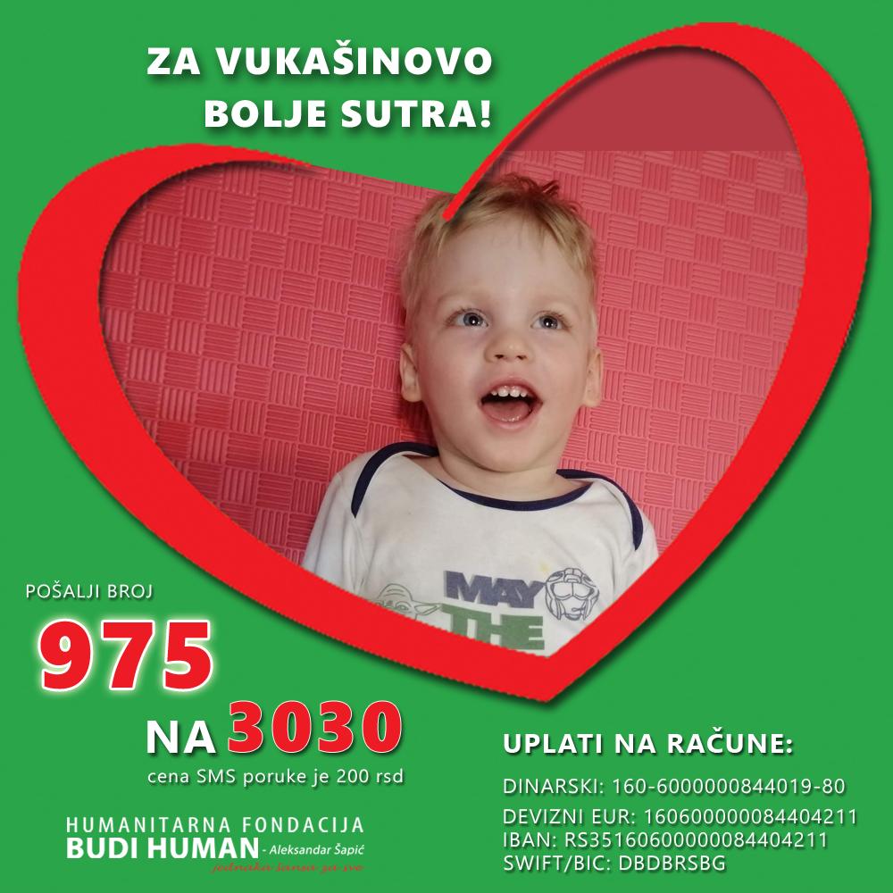Вукашин Ђурин