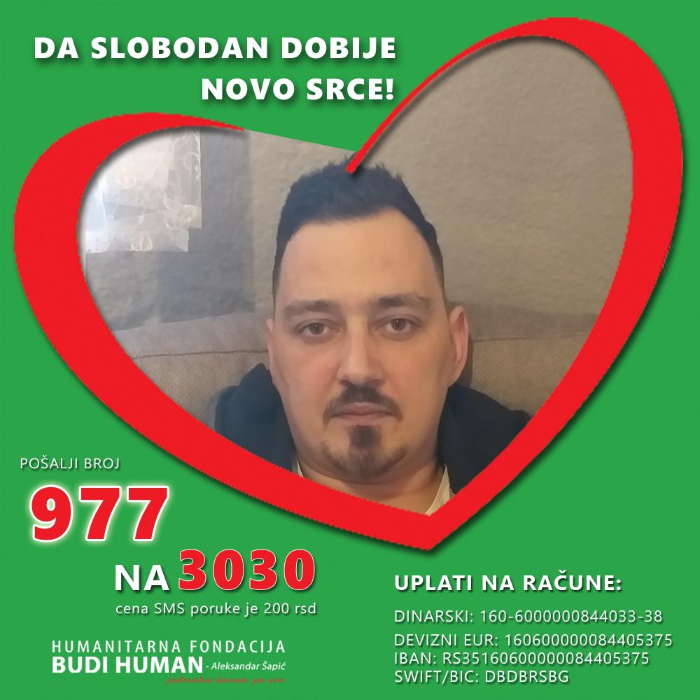 Slobodan Kovačević