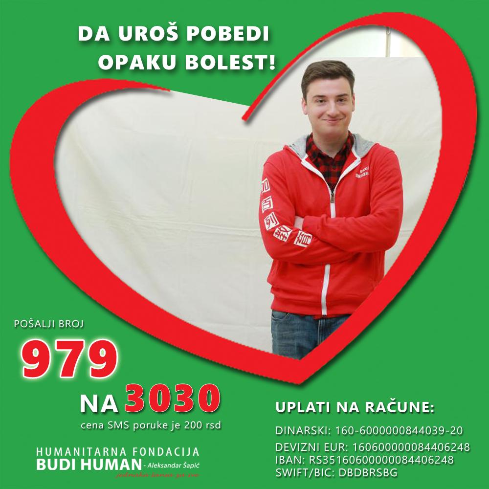 Uroš Jovanović