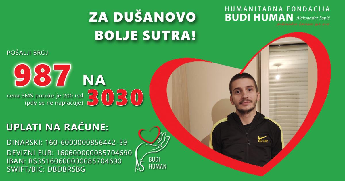 Dušan Ostojić