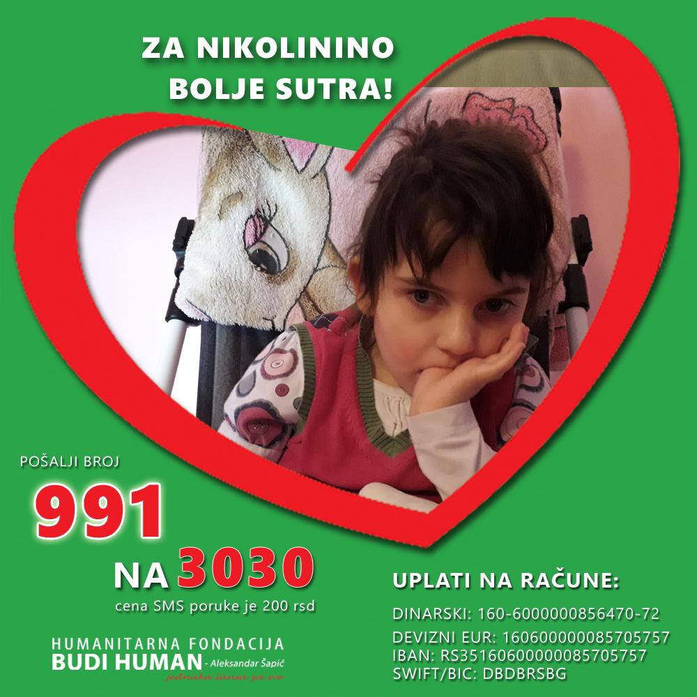 Nikolina Kojadinović