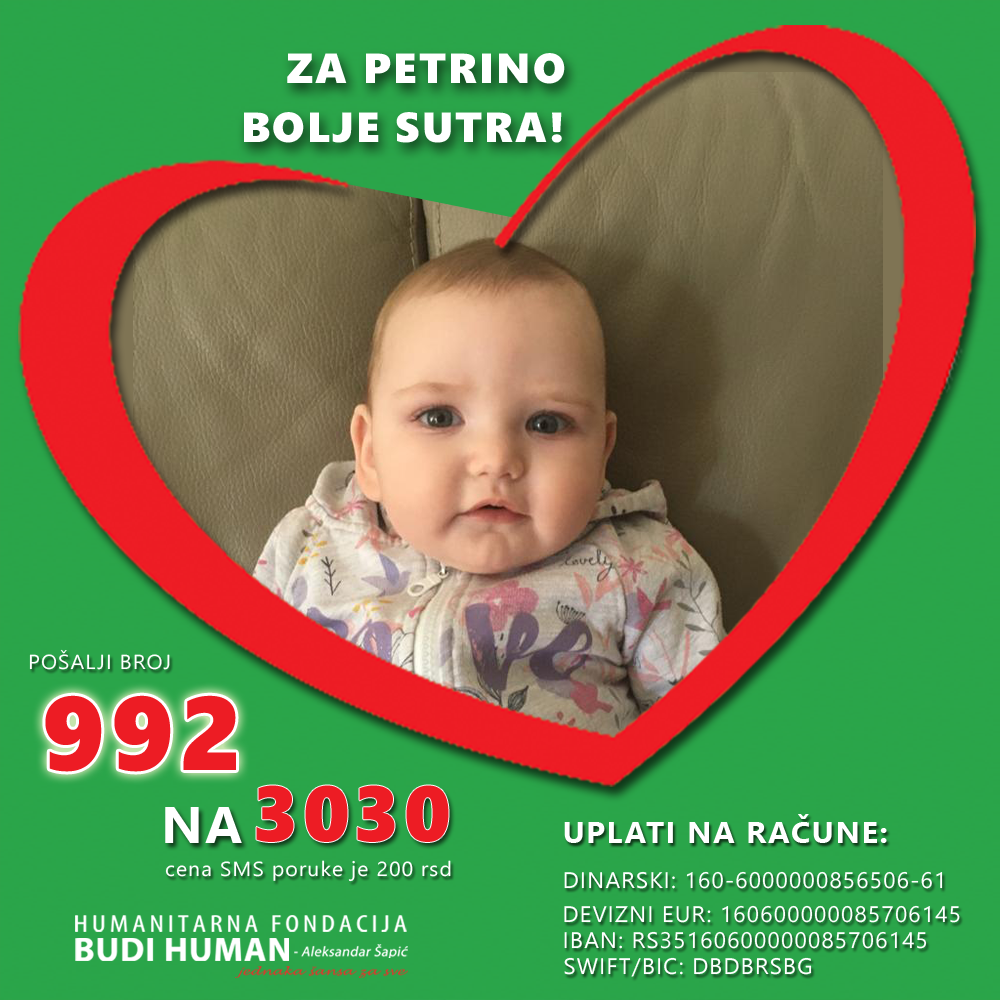 Petra Jovanović