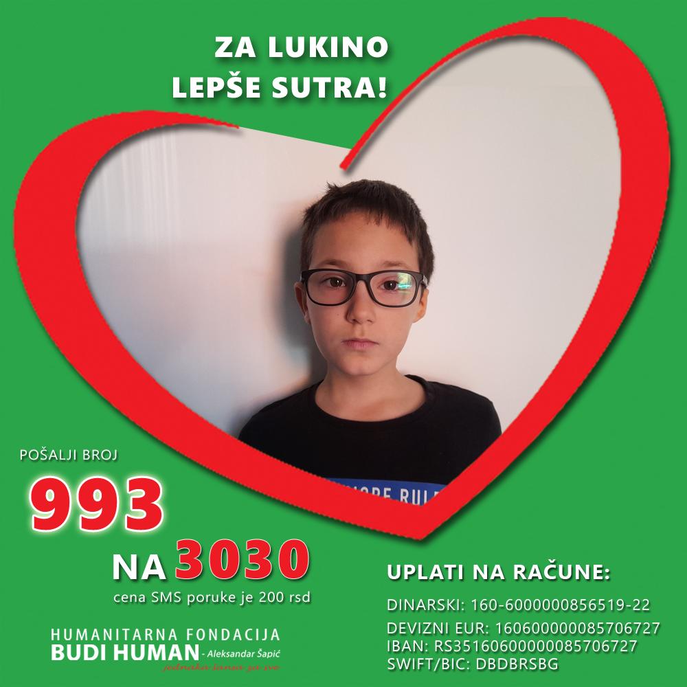 Luka Radovanović