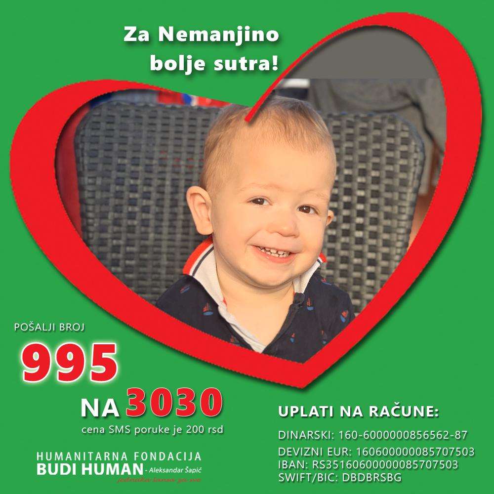 Немања Љутић