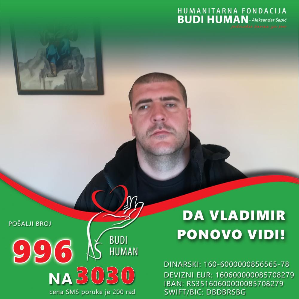 Vladimir Ilić