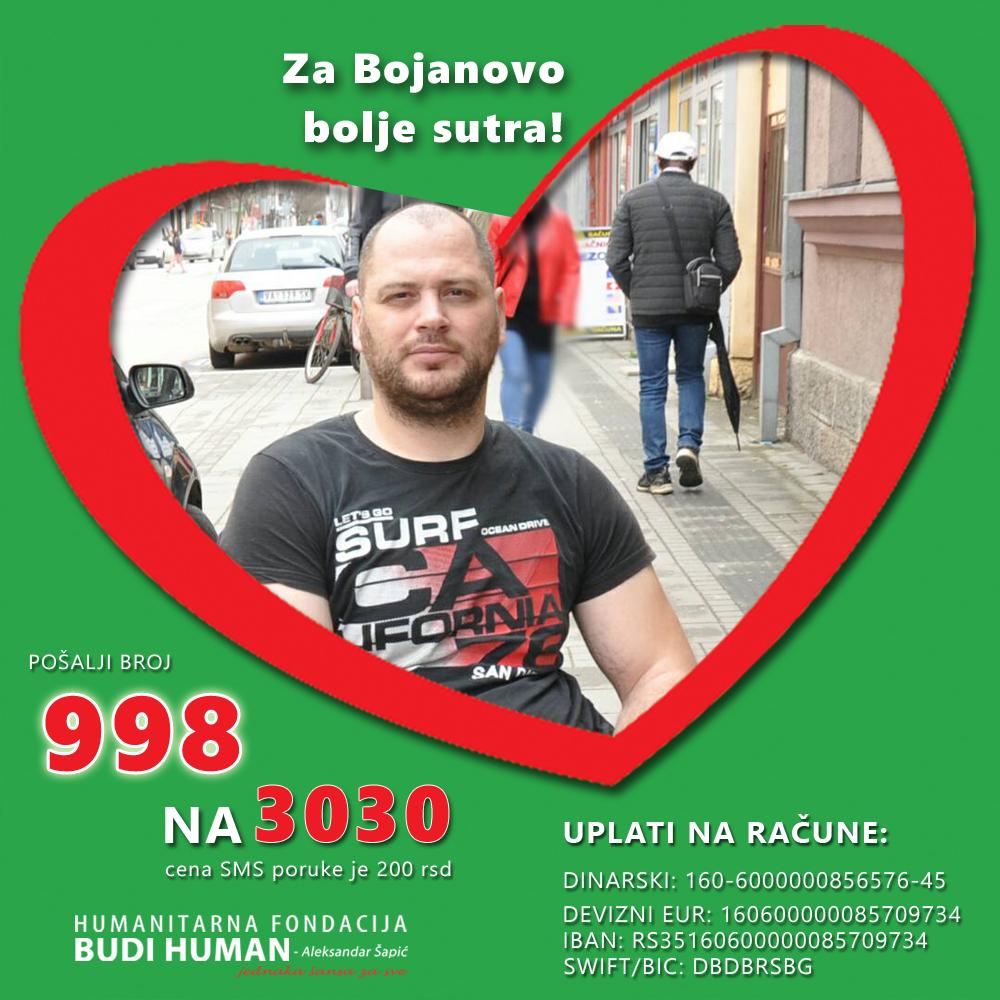 Bojan Ilić