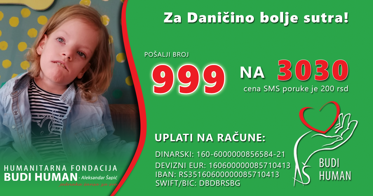 Danica Petković