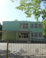 Primary School New Belgrade